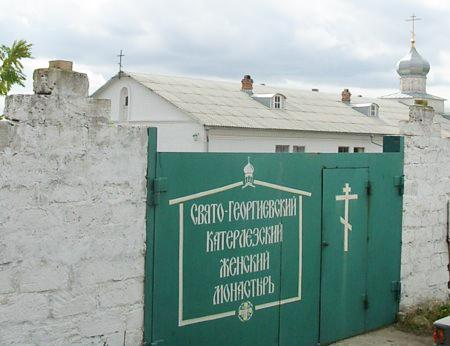 Vorota-monastyrya.jpg